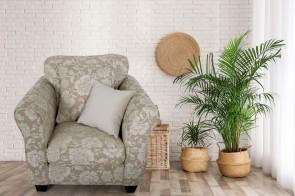 Stolmar Sessel - Beige mit Federkern